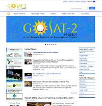 国立環境研究所のGOSAT-2 プロジェクト