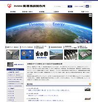 ㈱廣澤精機製作所:金属加工(プレス加工・板金加工)