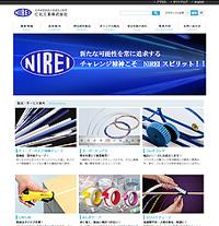 仁礼工業:合成樹脂製品の製造・販売