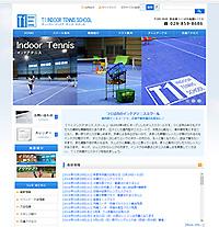 T-1インドア テニススクール