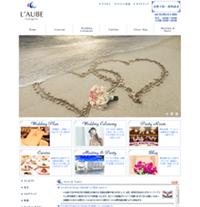土浦しの結婚式場ローブのホームページイメージ