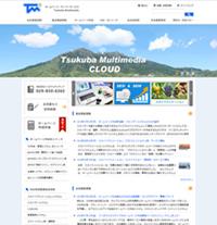 web制作:つくばマルチメディア トップページイメージ