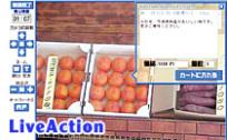 LiveAction:ライブカメラ被写体認識通販システム